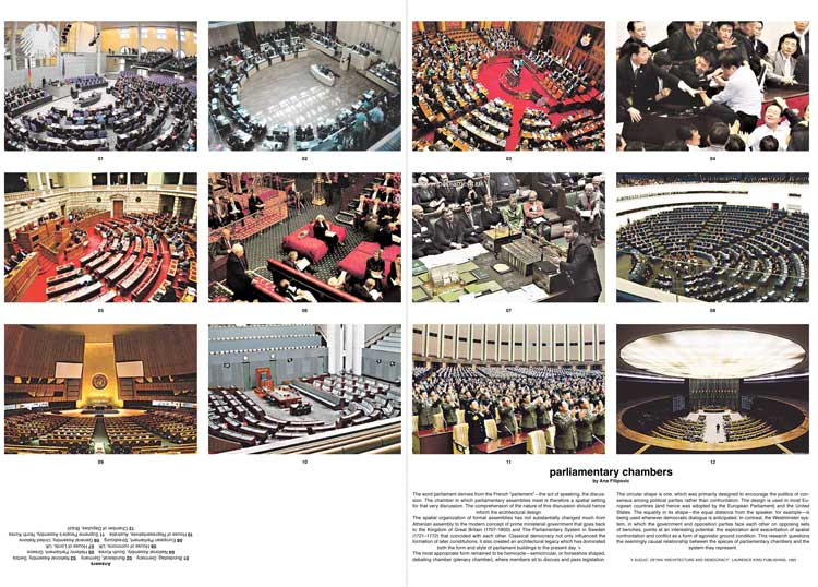parliamentary_chambers_lores